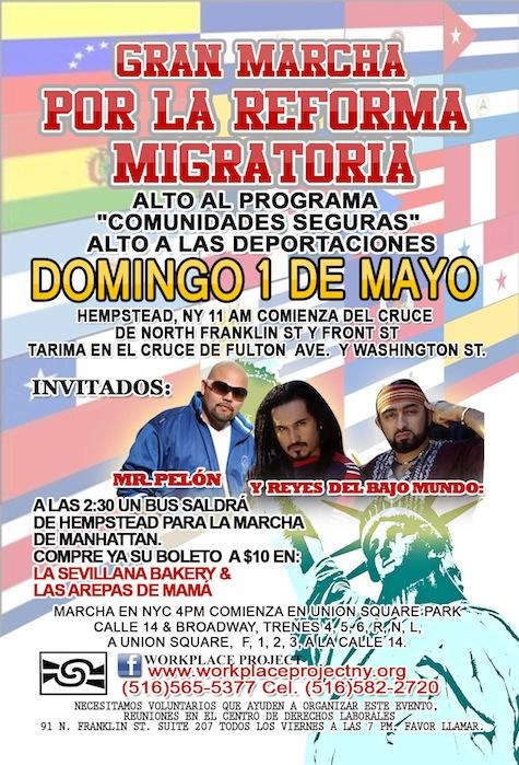 20110426-marcha