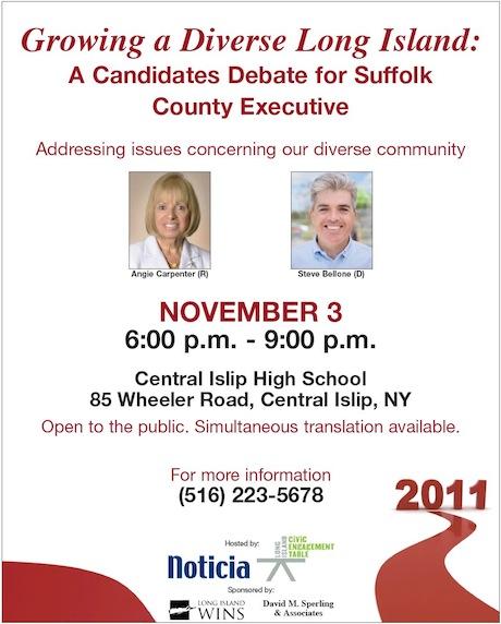 20111103-debate