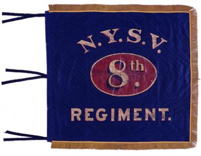Flank-marker-8th-NY-thumb