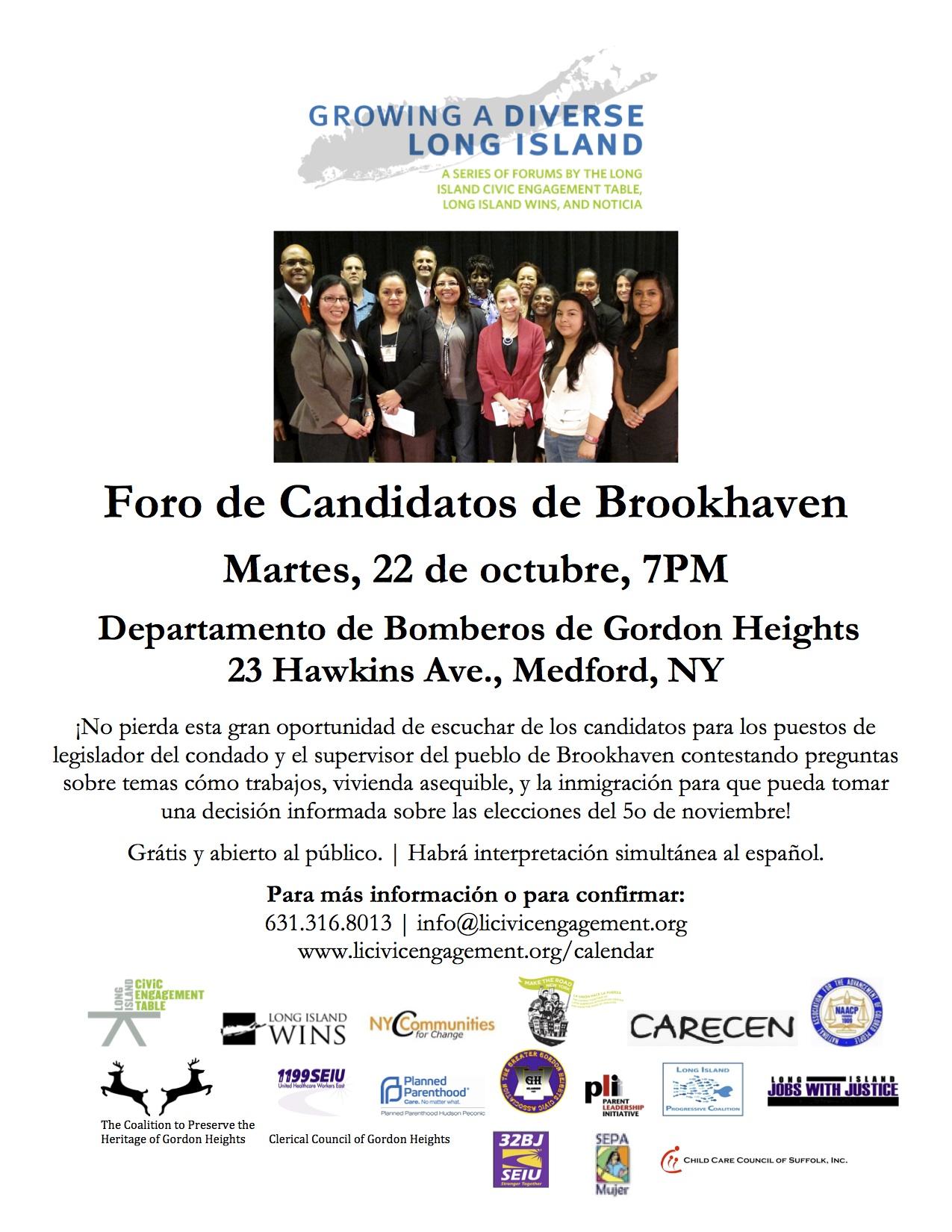Brookhaven-SPA