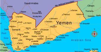 Civil war in Yemen prompted the grant.
