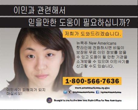 koreanfraud